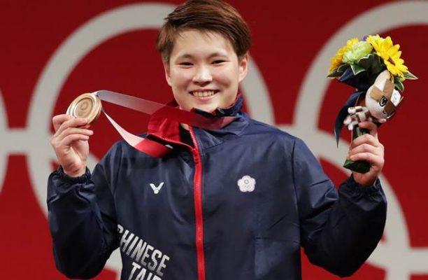 東京奧運-台灣舉重陳玟卉-銅牌-SPORT598體育新聞7843