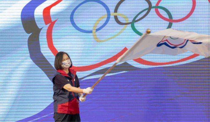 東京奧運-台灣總統-蔡英文