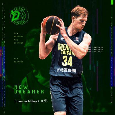 PLG-Brandon-Gilbeck-夢想家-SPORT598體育新聞909