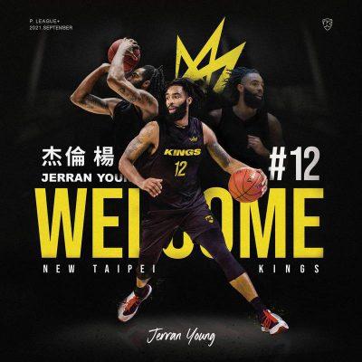 PLG-Jerran-Young-新北國王-SPORT598體育新聞0918